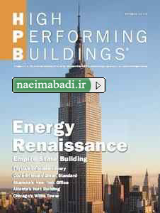 High Performing Buildings Magazine